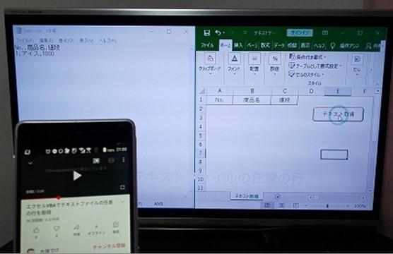 Android端末からYoutubeの動画をクロームキャストにキャストしてテレビで視聴