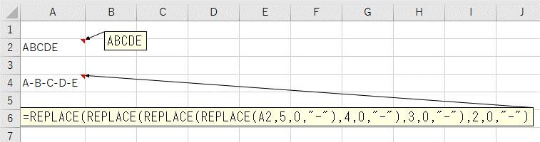アルファベットに1文字おきに区切り文字を追加した結果