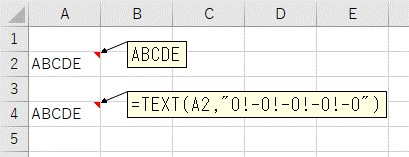 TEXT関数を使ってアルファベットに1文字おきに区切り文字を追加しようとしてみる
