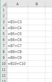 数式文字列の例