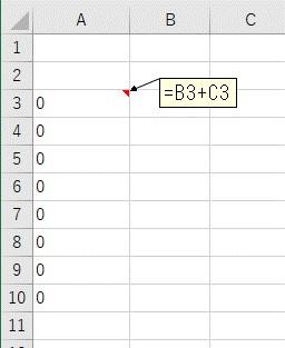 すべての数式文字列が数式に変換される