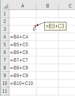 数式文字列を数式に変換した結果