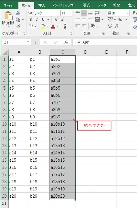 区切り位置で、セルの表示形式を標準に変更した結果