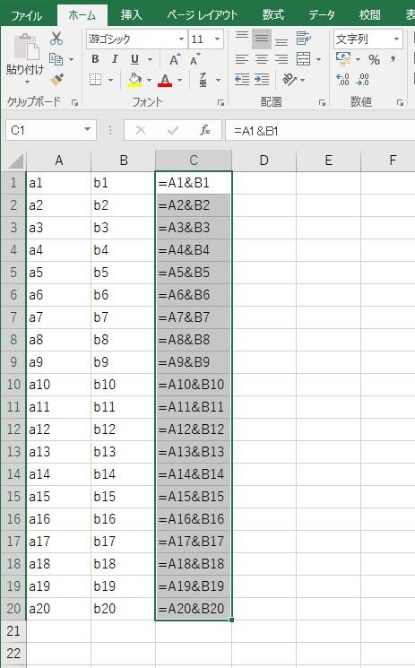 表示形式が文字列になっているセルが大量にあるとき