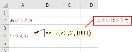 指定した文字以降の文字列を抽出するポイント