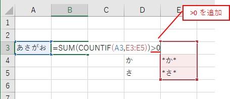 「>0」を追加する