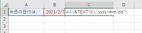 日付をTEXT関数を使って文字列と結合する