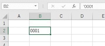 アポストロフィーを使って文字列として「0」を表示させた結果