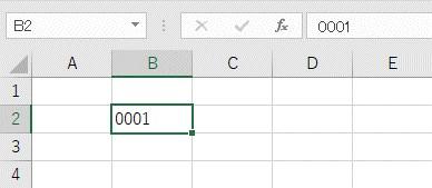 表示形式を文字列にして、「0」を表示した結果