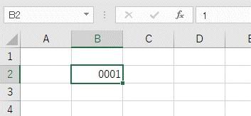 ユーザー定義の表示形式で0000とした結果