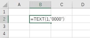 TEXT関数を使って0001で表示させる