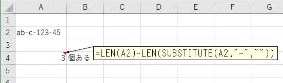 関数をまとめて検索したい文字の最後の順番を取得した結果