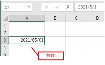 ユーザー定義で日付のフォーマットを変更すると数値になる