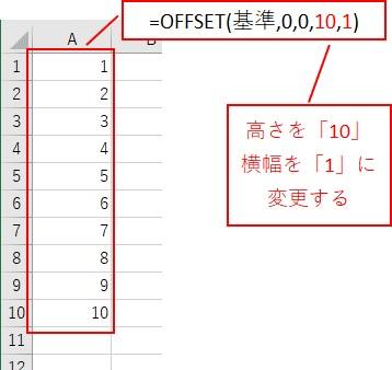 高さに行数を設定して列数は1列
