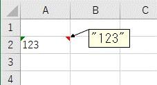 数値を区切り位置で文字列に変換