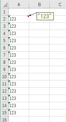区切り位置を使って一括で文字列に変換