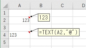 TEXT関数で数値を文字列として扱う