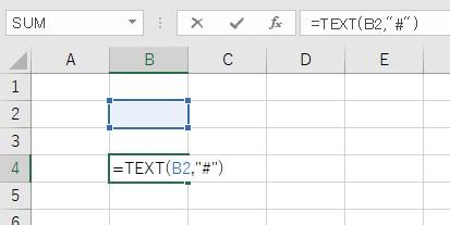 TEXT関数の表示形式を#にして空白セルを参照