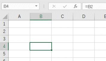 空白を参照したセルの「0」を非表示にした結果