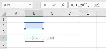 IF関数を使って参照先が空白の場合は空白にする