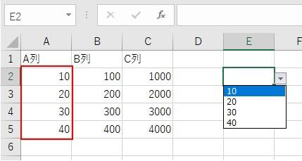 INDIRECT関数で名前をリストに登録した結果