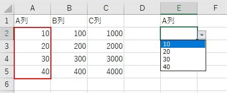 1つ目のリストに連動してA列の表がリストとなる
