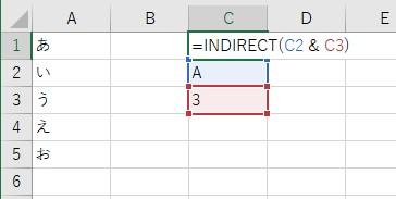 セルの値から参照する文字列を組み立ててセルを参照