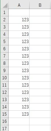 複数のセルに数値と、1つだけ文字列を入力