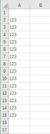 複数のセルに文字列と、1つだけ「数値」を入力