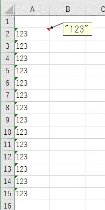 区切り位置で一括で文字列に変換した結果