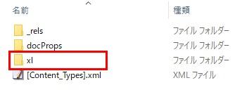 .zipファイル
