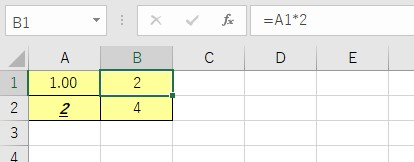 セルB1に数式を入力