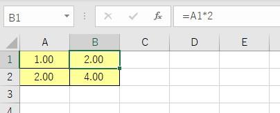 数式や数値の書式をセルに設定