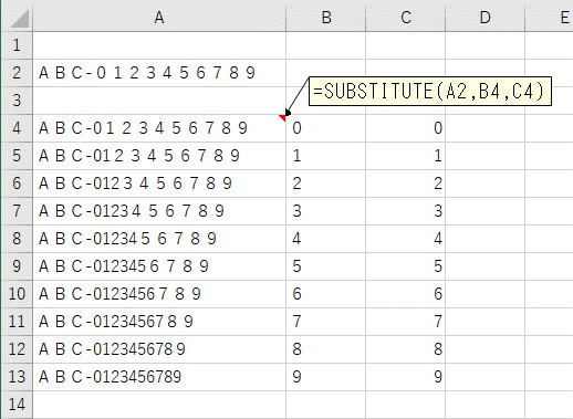 SUBSTITUTE関数を使って、全角の数値を半角の数値に置換した結果