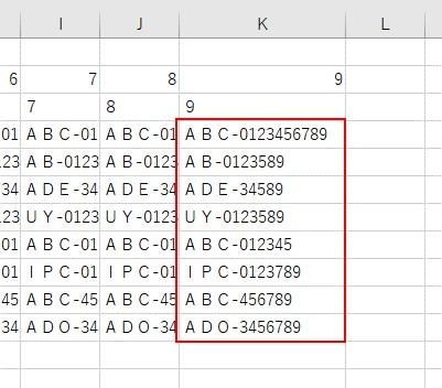 複数セルの全角の数値を半角の数値に置換した結果