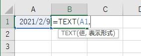 TEXT関数で日付を参照する