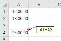 表示形式を[h]:mm:ssに変更して24時間以上の時間が表示される
