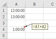 時間の足し算をして合計値が24時間以上になる場合