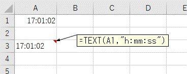 「h:mm:ss」の表示形式を使ってTEXT関数で変換した結果