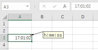 表示形式をh:mm:ssに変更した結果