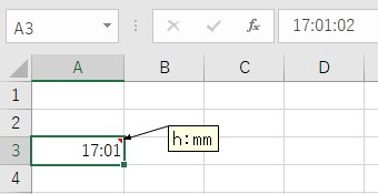 セルの表示形式をh:mmに変更