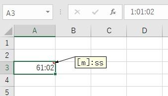 セルの表示形式を[m]:ssに変更