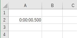 表示形式を「h:mm:ss.000」に変更した結果