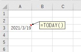 TODAY関数を使って、セルに今日の日付を入力する