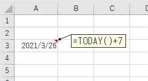 TODAY関数を使って今日の日付から1週間後を計算した結果