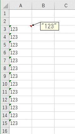 複数の文字列を用意