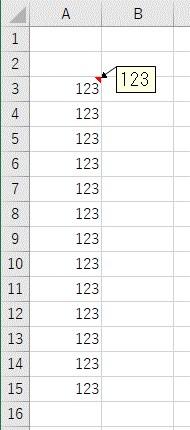 複数の数値を用意