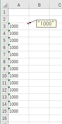 区切り位置を使って文字列に変換した結果