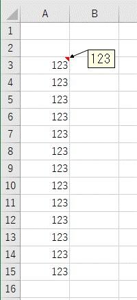 文字列を一括で数値に変換した結果