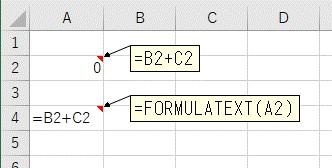 数式を数式文字列に変換した結果
